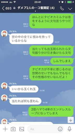 f:id:tumamimi:20180219234503p:image