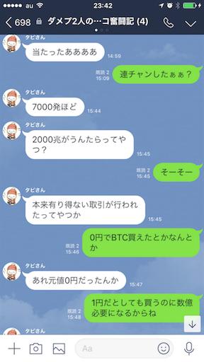 f:id:tumamimi:20180219234554p:image