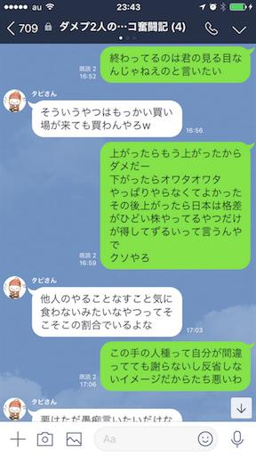 f:id:tumamimi:20180219234613p:image