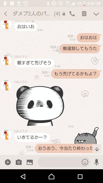 f:id:tumamimi:20180221152241j:plain