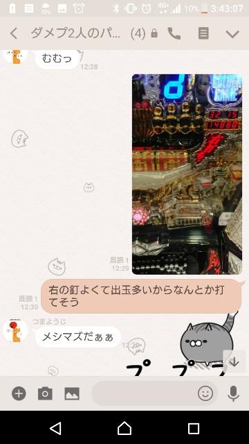 f:id:tumamimi:20180221152246j:plain