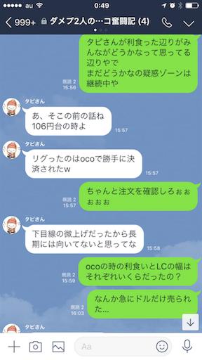 f:id:tumamimi:20180222005027p:image