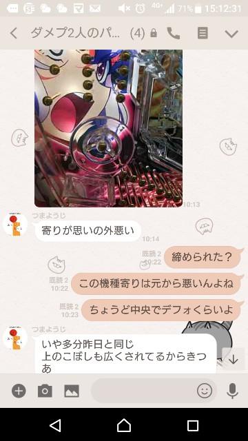 f:id:tumamimi:20180223151506j:plain