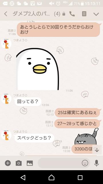 f:id:tumamimi:20180223151525j:plain