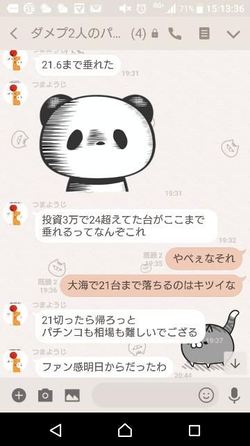 f:id:tumamimi:20180223151542j:plain