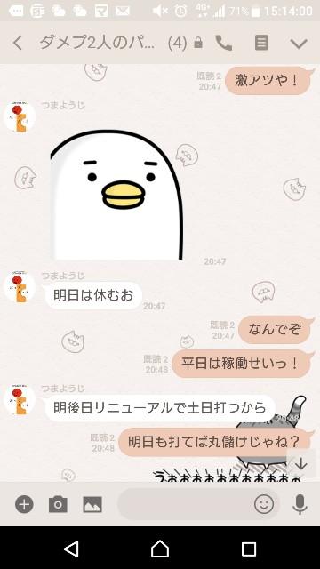 f:id:tumamimi:20180223151544j:plain