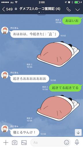 f:id:tumamimi:20180224020152p:image