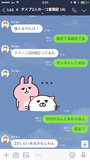 f:id:tumamimi:20180224020158p:image