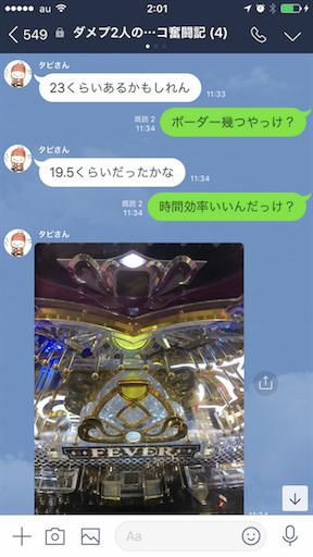 f:id:tumamimi:20180224020205p:image