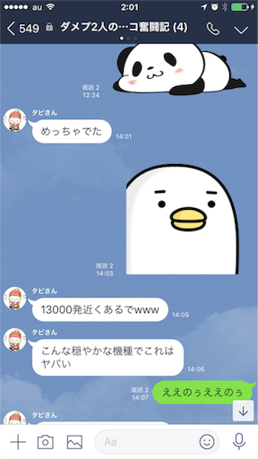 f:id:tumamimi:20180224020227p:image