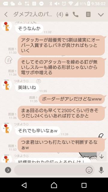 f:id:tumamimi:20180227094017j:plain