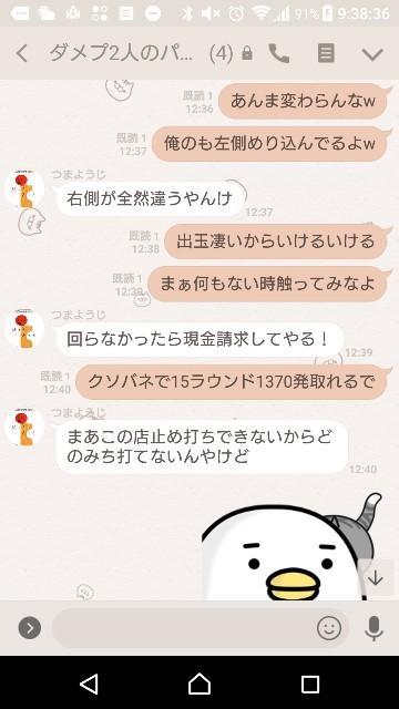 f:id:tumamimi:20180227094046j:plain