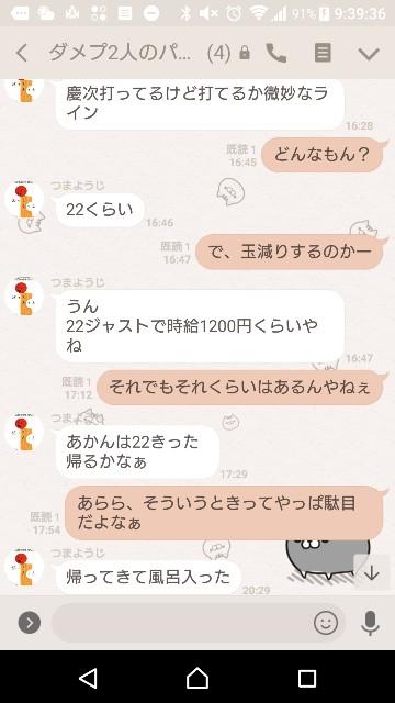 f:id:tumamimi:20180227094121j:plain