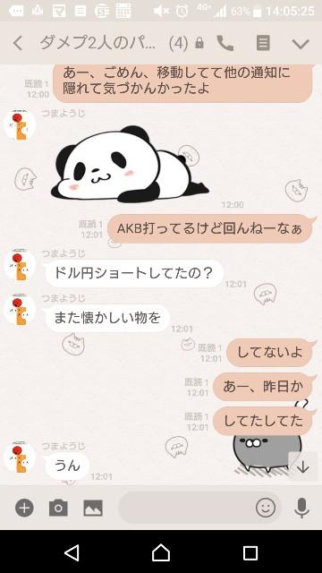 f:id:tumamimi:20180301140806j:plain