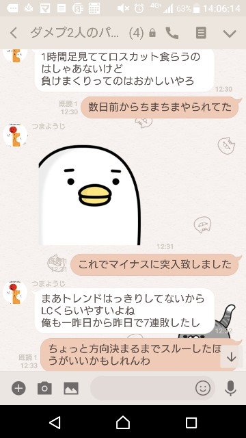 f:id:tumamimi:20180301140821j:plain