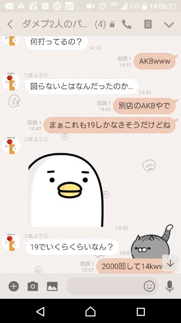 f:id:tumamimi:20180301140827j:plain