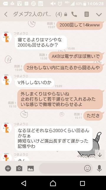 f:id:tumamimi:20180301140830j:plain