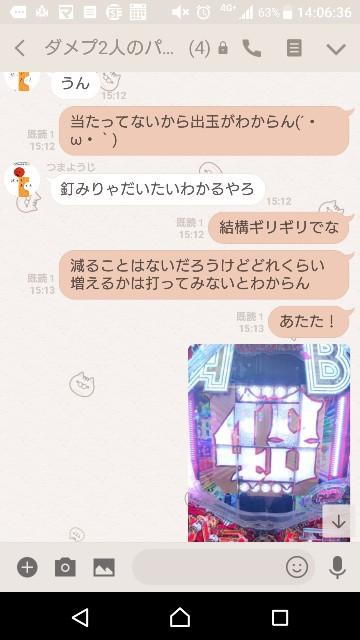 f:id:tumamimi:20180301140833j:plain