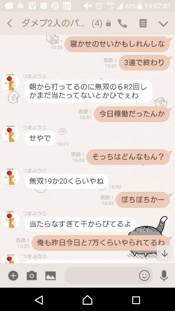 f:id:tumamimi:20180301140843j:plain