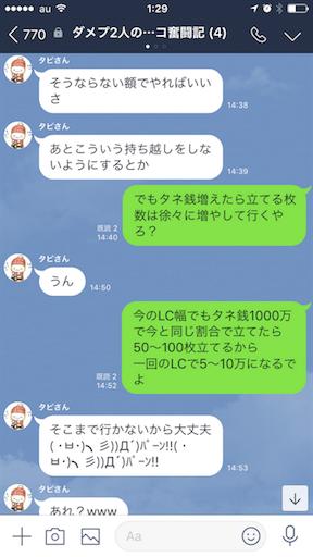 f:id:tumamimi:20180304014626p:image