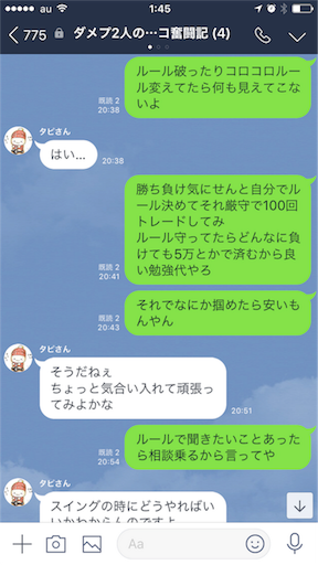 f:id:tumamimi:20180304020411p:image