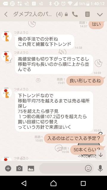 f:id:tumamimi:20180305015112j:plain