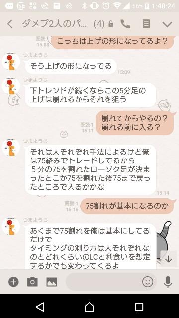 f:id:tumamimi:20180305015122j:plain