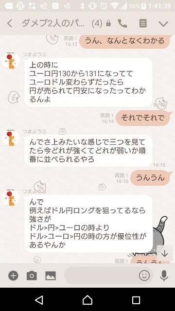 f:id:tumamimi:20180305015149j:plain