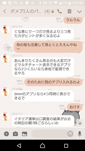 f:id:tumamimi:20180305015152j:plain