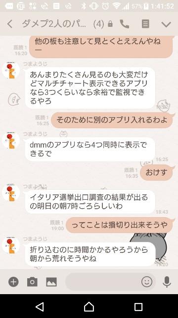 f:id:tumamimi:20180305015154j:plain