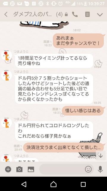 f:id:tumamimi:20180306104218j:plain