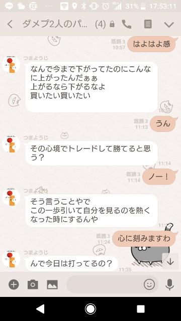 f:id:tumamimi:20180308175525j:plain