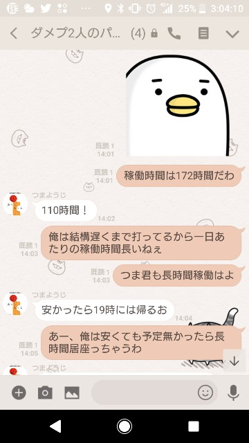 f:id:tumamimi:20180312030702j:plain