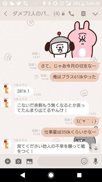 f:id:tumamimi:20180312030711j:plain