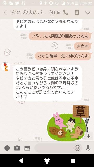 f:id:tumamimi:20180312030712j:plain