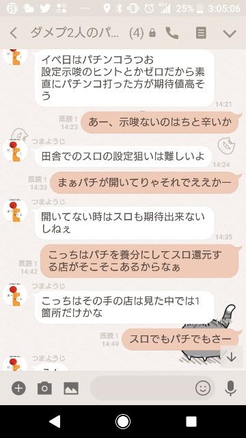 f:id:tumamimi:20180312030722j:plain