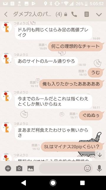 f:id:tumamimi:20180314050846j:plain