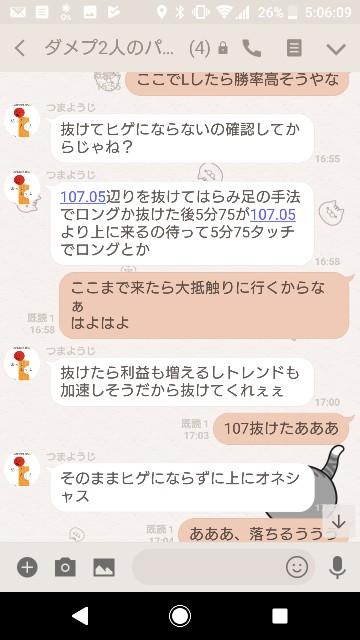 f:id:tumamimi:20180314050852j:plain