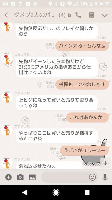 f:id:tumamimi:20180314050854j:plain
