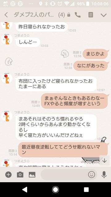 f:id:tumamimi:20180316101038j:plain