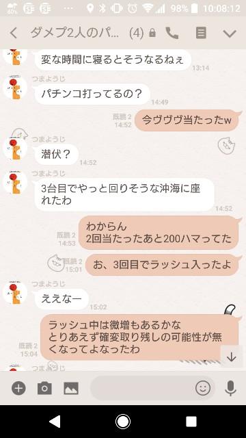 f:id:tumamimi:20180316101042j:plain