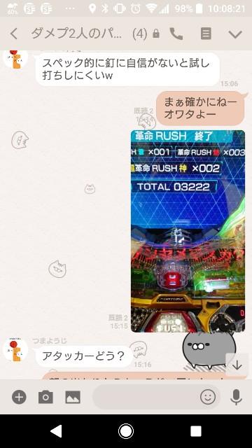 f:id:tumamimi:20180316101049j:plain