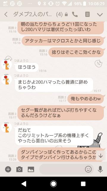 f:id:tumamimi:20180316101052j:plain