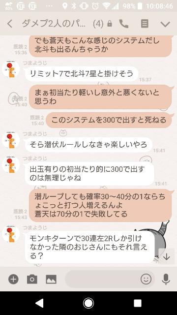 f:id:tumamimi:20180316101059j:plain