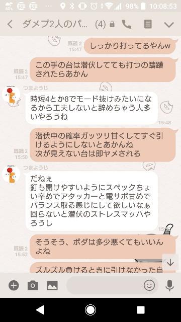 f:id:tumamimi:20180316101104j:plain