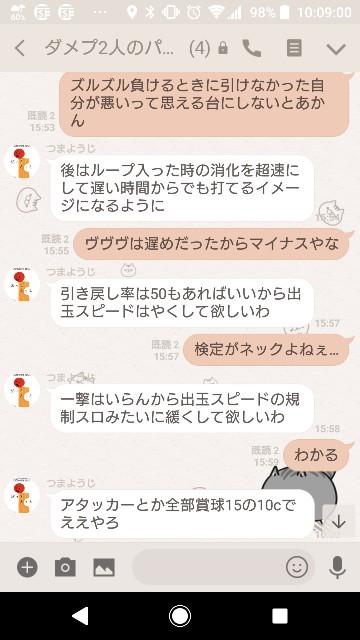 f:id:tumamimi:20180316101113j:plain