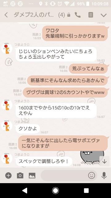 f:id:tumamimi:20180316101115j:plain