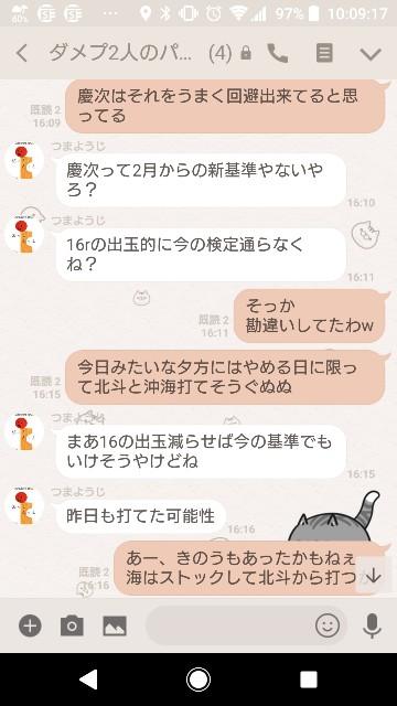 f:id:tumamimi:20180316101118j:plain