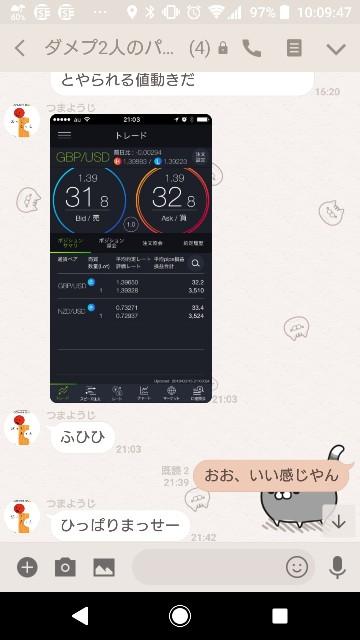 f:id:tumamimi:20180316101124j:plain
