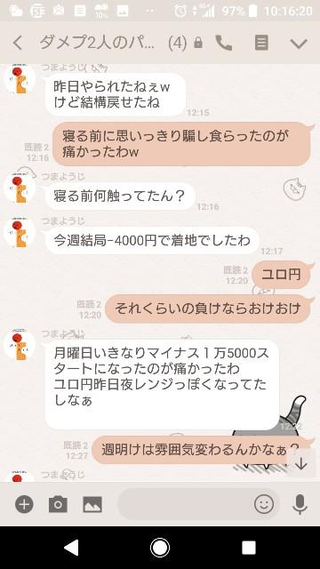 f:id:tumamimi:20180318104514j:plain